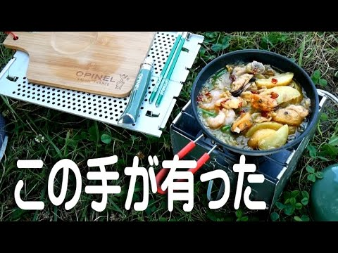 Download マジ旨い!「大人のキャンプ飯 ミールキット」