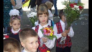 1 сентября 2017. Ульяна идет в первый класс!!! День знаний в школе. Казань.
