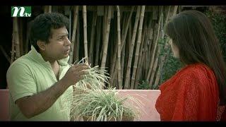 Download Video Bangla Natok Chander Nijer Kono Alo Nei l Episode 42 I Mosharaf Karim, Tisha, Shokh l Drama&Telefilm MP3 3GP MP4