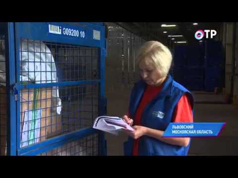Львовский: здесь находится самый большой в Восточной Европе почтовый сортировочный центр