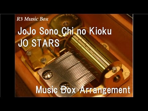 "JoJo Sono Chi No Kioku/JO STARS [Music Box] (""JoJo's Bizarre Adventure: Stardust Crusaders"" OP)"