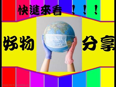 germicidal-disinfection-lamp-uvc-2-紫外线消毒灯-第二名-#yencando