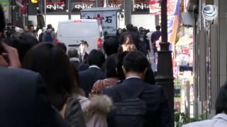 Economía de Japón crece en cuarto trimestre, sale de recesión