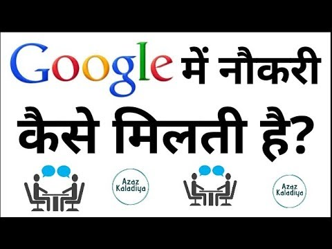 How To Get Jobs In Google In Hindi | Job Qualification Process In Google Explained By Azaz Kaladiya