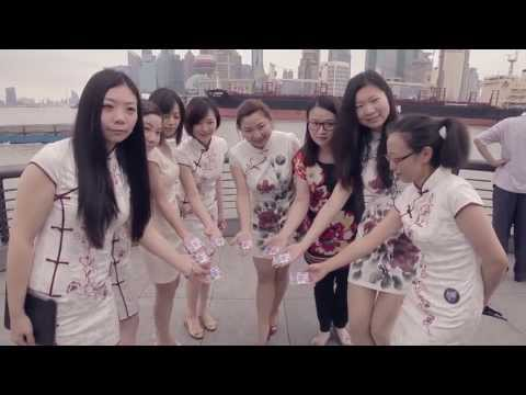 Shanghai all-female EP8