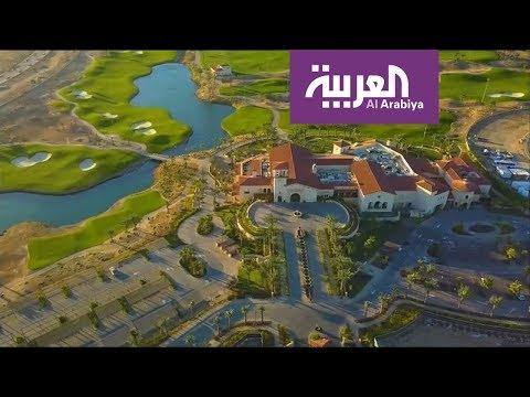 مدينة الملك عبدالله الاقتصادية.. اقتصاد وترفيه وسياحة  - 15:54-2019 / 2 / 11