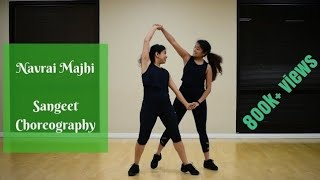Navrai Majhi | Easy Sangeet Dance Steps | English Vinglish | Thumka Souls Choreography