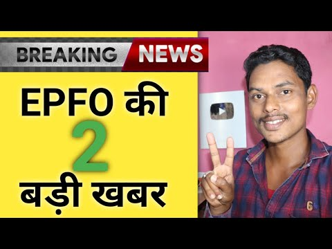 EPFO BIG NEWS : Government Pay Three Months Payment And 75% Advance Pf Withdraw