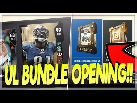 99 CALVIN JOHNSON PULL! TWO MILLION COIN PULL! UL BUNDLE OPENING!| MADDEN 18 ULTIMATE TEAM