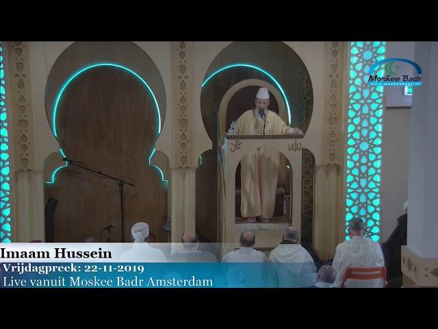 Imaam Hussein Wie van de mensen houden van de Profeet deel 2