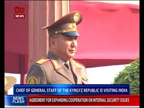 Chief of General Staff of the Kyrgyz Republic is visiting India