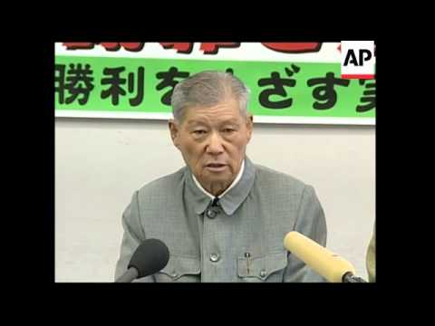 Japanese court rejects Chinese suit for massacre compensation