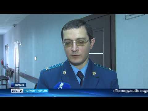 Сбежавший из зала суда тюменец объявлен в розыск