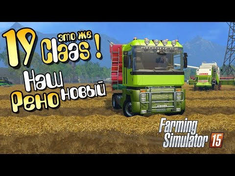 Farming Simulator 2017 игра Фермер Симулятор