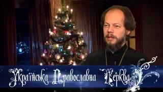 Фильм «Рождество» (трейлер на русском)