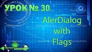 Android обучение. Урок 30. Dialog с флажками | JDroidCoder