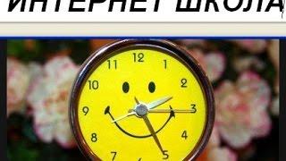 Как установить часы реального времени на свой сайт
