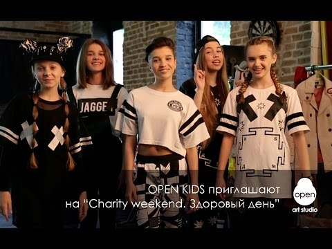 Трек Open Kids - Не Танцуй (Alex Hola   DviJ remix)  vk.com/New_Music_Electro_RapNEW CLUB MUSIC в mp3 192kbps
