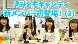 サブカル丼【二十四杯目】は、前回に続き初参加のメンバーが登場! 今回...