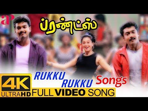Rukku Rukku Full Video Song 4k  Friends Movie Songs  Vijay  Suriya  Devayani  Ilayaraja