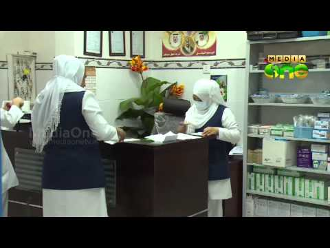Saudi Arabia to reconsider applying Nitaqat system in Health sector