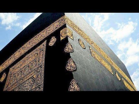 My Umrah: Kaaba Close up View Masjid al-Haram Makkah HD Documentary