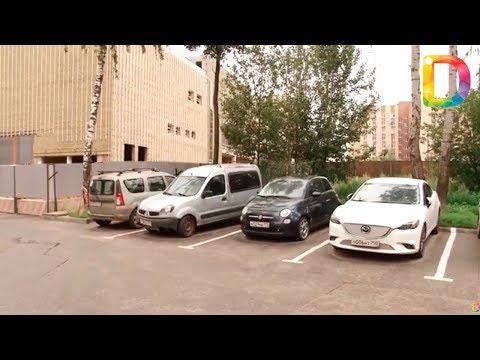 Парковки в Долгопрудном: как решить проблему | Новости Долгопрудного