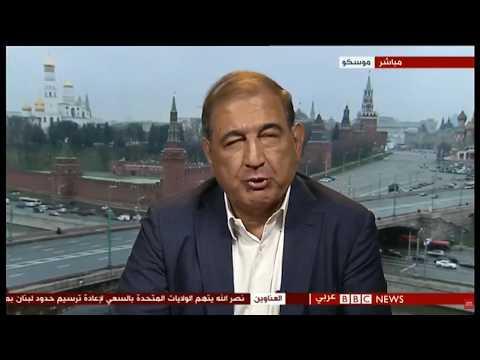 لقاء د.قدري جميل على قناة BBC العربية 15/08/2018