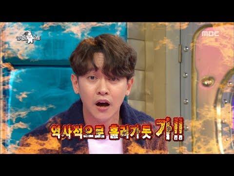 [RADIO STAR] 라디오스타 - Kang Kyun Sung Jung Woo-sung Is Copy.20171122