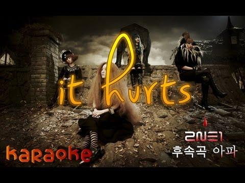 2NE1 - It Hurts [karaoke]