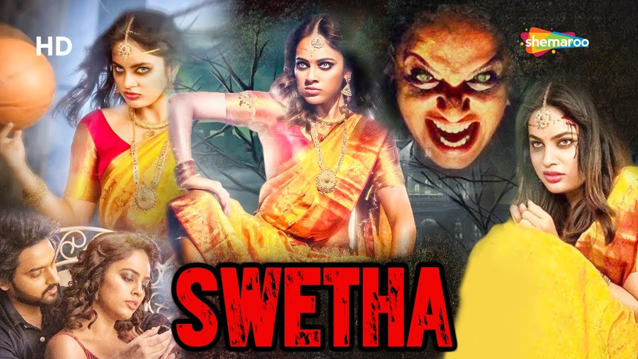 Shwetha (HD) | Hindi Dubbed Movie | Srinivas Prabhu | Akshatha Maria | Latest Horror Movies