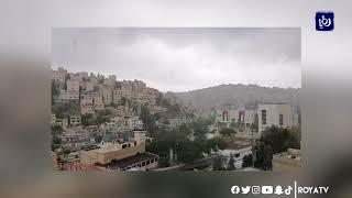 24/5/2020 - الأمطار تزور عددا من المحافظات في أول أيام عيد الفطر