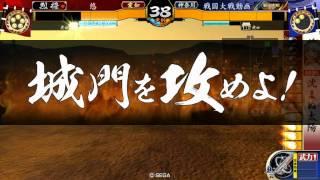 豊臣 沈まぬ摩阿姫親衛隊 VS 豊臣 日輪の天下人【戦国大戦】