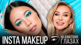 Трендовый макияж для азиатских глаз Все особенности и нюансы