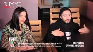 Мот и Бьянка ограбили ювелирный магазин в новом совместном клипе