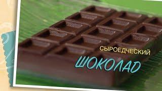 видео Какао-порошок сырой (органик)