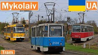 Ukraine , Mykolaiv Tram 2020 [4K]