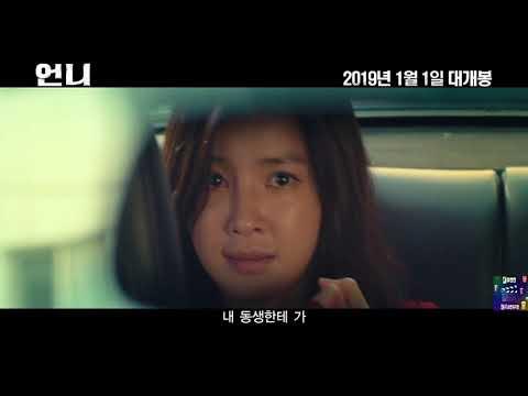 Сестра Sister (2019) (18+) (Корейское кино) Русский Free Cinema Aeternum