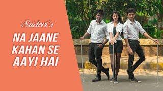 Sridevi's - Na Jaane Kahan Se Aayi Hai (ChaalBaaz) | Dance Choreography | Natya Social