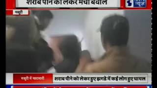 Uttarakhand: Several injured in a fight over drinking alcohol in hotel at Mussoorie