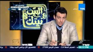 البيت بيتك | El Beit Beitak - حلقة الثلاثاء15-12-2015 الاعلامي رامي رضوان و ازمة خالد يوسف