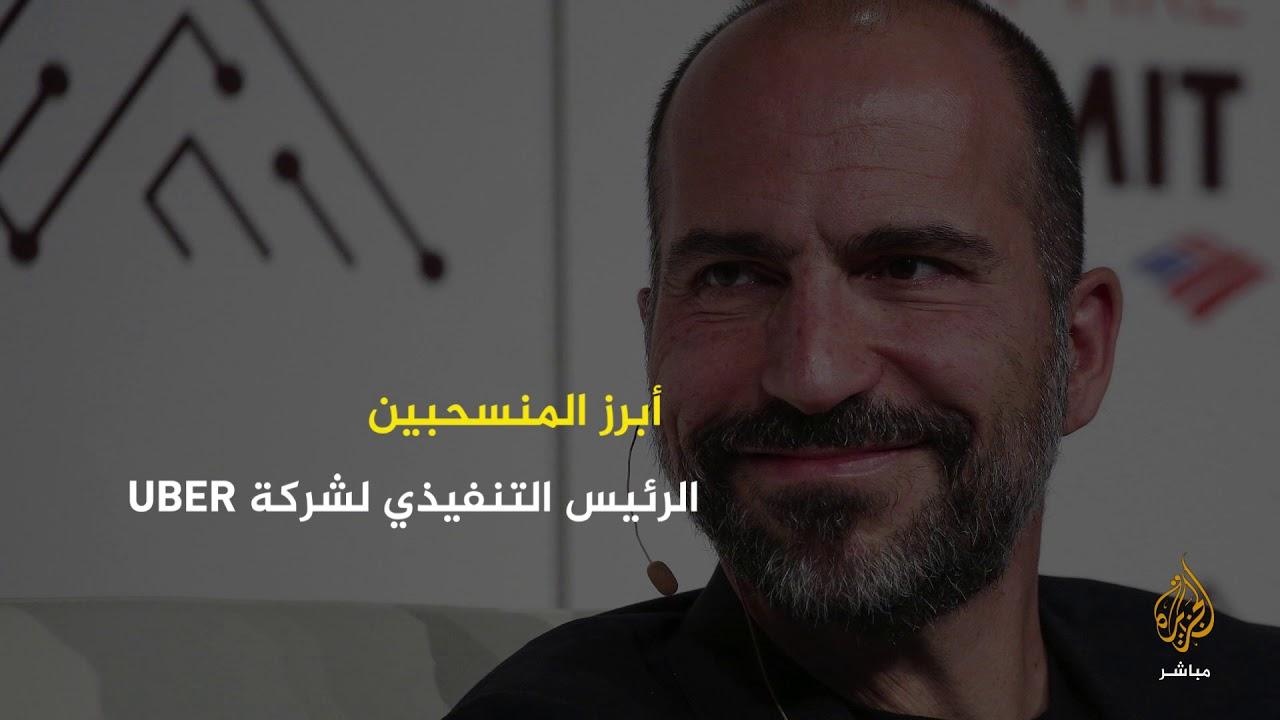 """بعد اختفاء #خاشقجي انسحابات من منتدى """"مبادرة الاستثمار المستقبلي"""" المزمع عقده في #الرياض"""