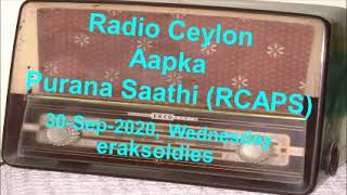 Radio Ceylon 30-09-2020~Wednesday Morning~02 Film Sangeet - Sadabhaar Geet -
