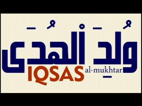 Wulidal Huda ~ IQSAS al mukhtar ولد الهدى فالكائنات ضياء