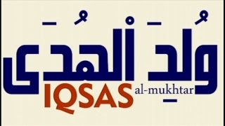 Wulidal Huda ~ IQSAS al mukhtar ولد الهدى فالكائنات ضياء Mp3