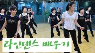 라인댄스 배우기 'Let's learn line dance'(주말u0026라이프)