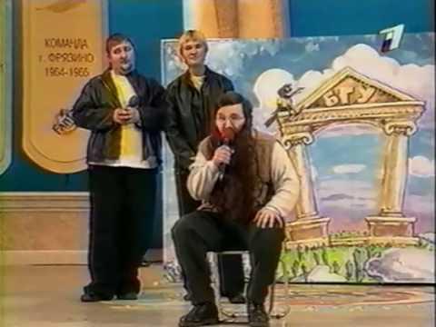 Квн 2001 минский государственный университет породия на порнофильм
