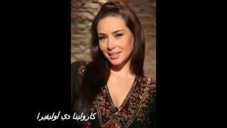 أجمل بنات سوريا 3