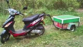 самодельный прицеп для скутера