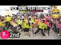 「RPD」 KPOP Random Play Dance in Korea (2nd PICK SONG) 랜덤플레이댄스 (제2회 픽송퍼포먼스)